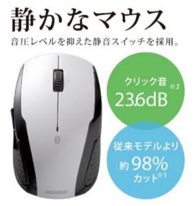SnapCrab_NoName_2015-11-27_40o-00