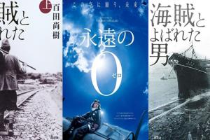kaizoku_2015-11-5_2