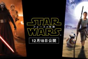 SnapCrab_NoName_2015-12-11_18o-00