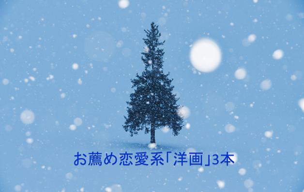 SnapCrab_NoName_2015-12-24_1o-00