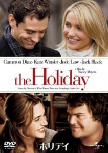 holiday2015-12-24_31o-00