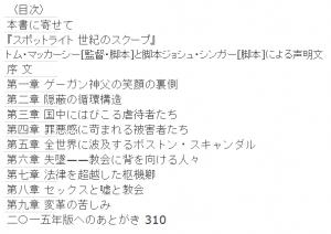 SnapCrab_NoName_2016-5-7_42o-00