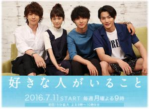 SnapCrab_NoName_2016-7-7_9o-01