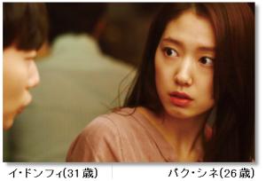 SnapCrab_NoName_2016-8-11_41o-00