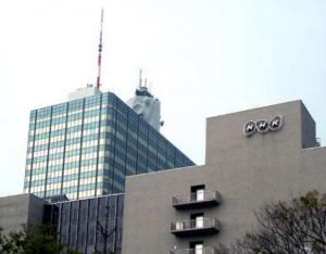 NHKなんていらない!?【加筆】 NHK受信料「義務化」絶対反対!