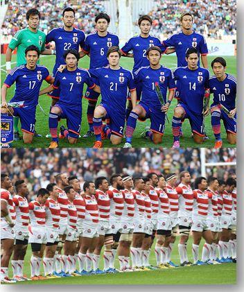 サッカー日本代表とラグビー日本代表の決定的な差について考えた!