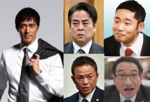 """2015秋ドラマ「下町ロケット」感想 """"芸人さん""""を使うことについて!"""