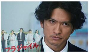 『フラジャイル』最終回-前話- 岸京一郎という人物を知りたい!?