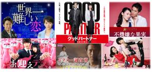 2016【春ドラマ】 おすすめ12本!!『水曜~土曜日6本』