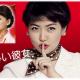 映画『怪しい彼女』韓国版 感想!シム・ウンギョン vs 多部未華子