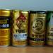 缶コーヒー『微糖』6メーカー 飲み比べ レポート